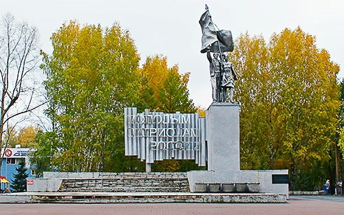 Park of Vera Voloshina in Kemerovo was founded in 1967 by the delegates of the Kuzbass Youth Festival