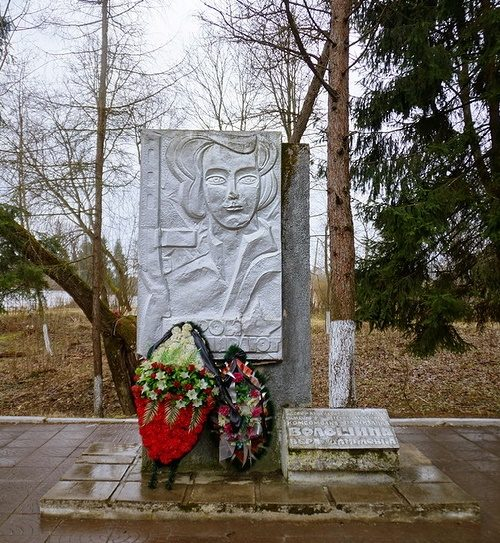 The monument on the place of execution of Vera Voloshina, Golovkovo