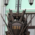 1914. Heraldic composition located on the left of the lantern sculpture