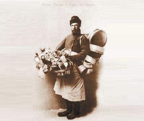 Korobeinik, or Ofenya, street seller
