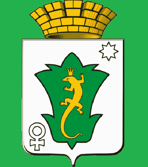The coat of arms of Polevskoy
