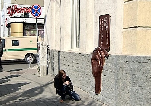 Bank Card monument