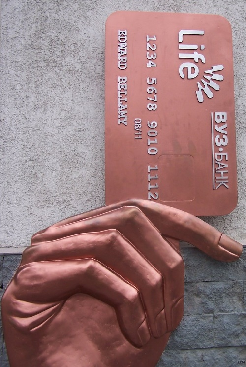 Edward Bellamy Bank Plastic Card monument. 5 August 2011 in Yekaterinburg, Russia. Sculptor Sergey Belyaev