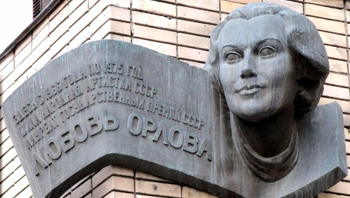 Memorial bas-relief on the house where lived a great actress