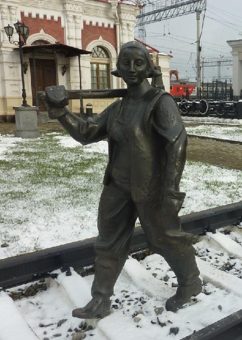 Woman railway worker