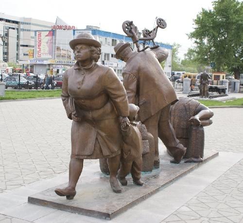 Yekaterinburg Railway bronze monument Passengers