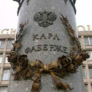 Detail of Monument to famous jeweler Carl Faberge. St. Petersburg