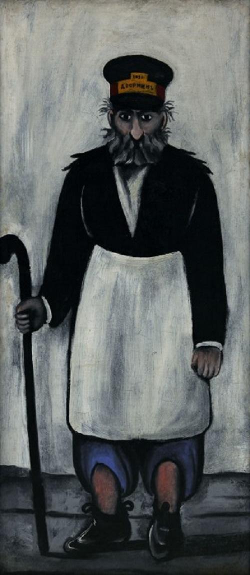 Janitor 1905 painting by Niko Pirosmani