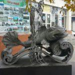 Monument to fish Amur sleeper