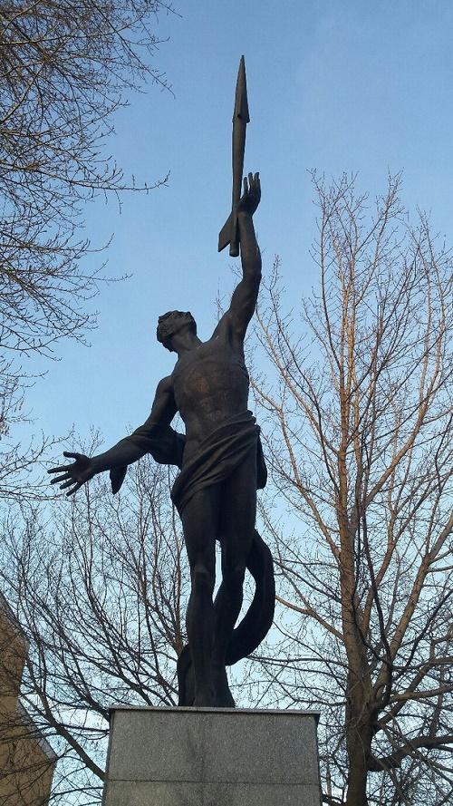 Prometheus sculpture of the 20th century
