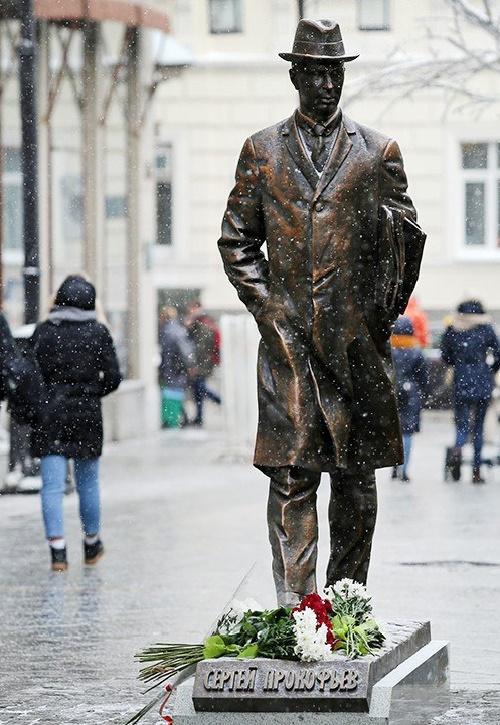 Russian composer Sergei Prokofiev monument