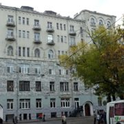 Apartment house with animal bas-relief