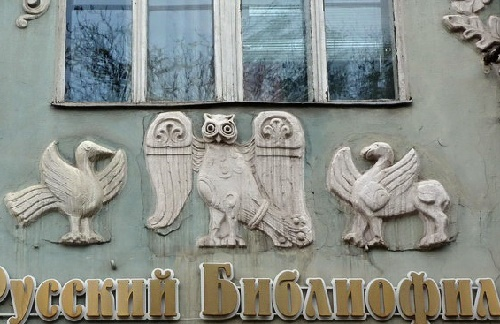 Birds, owl, and griffins