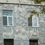 Details of bas-relief