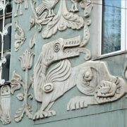 Fantastic animals bas-relief
