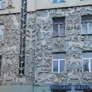 Located on Chistoprudny Boulevard house with animals