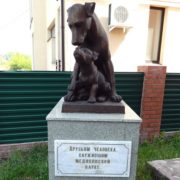 Monument to experimental animals - a tribute to the human friends used for medical testing. Ufa