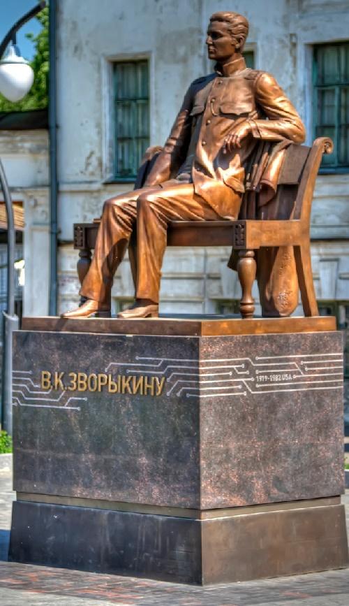 Murom, Vladimir region. Monument to Zworykin