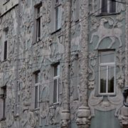 Unique bas-reliefs of animals decorate the Art Nouveau house