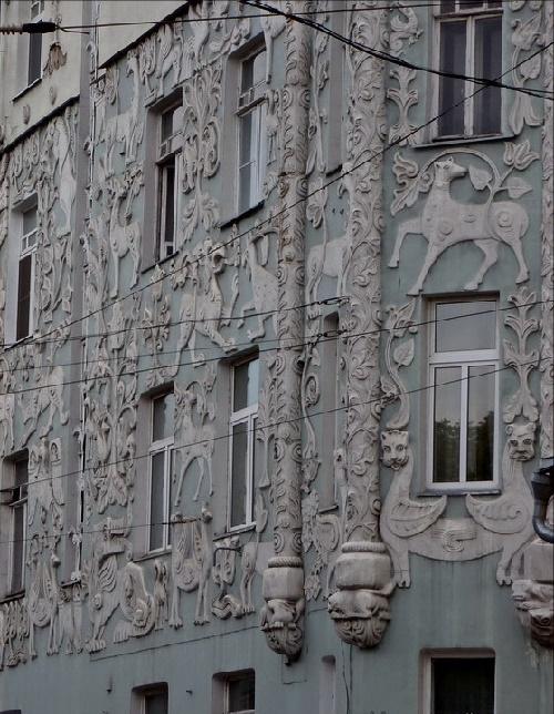 Unique bas-reliefs of animals decorate the Art Nouveau house