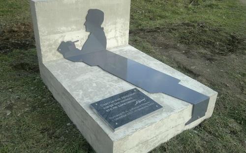 unique monument