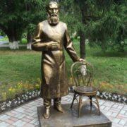 a monument to Grigory Rasputin