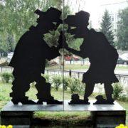 Curiosity monument in Yekaterinburg