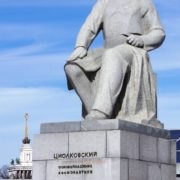 Moscow, Exhibition Center, Cosmonauts Alley, a monument to the founder of astronautics Tsiolkovsky