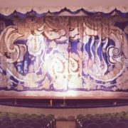 1984 photo of theater stage