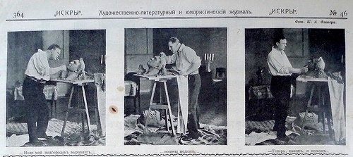 Art-Literature and satire magazine 'Iskry'. Chaliapin as a sculptor. 1912