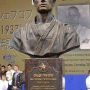 Bust of Vasili Oshchepkov