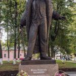 Russian singer Feodor Chaliapin monument