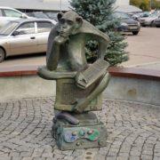 Installed 10 September 2010 in Samara monument to Internet user