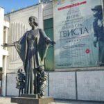Ilya Oblomov sofa Philosophical Monument