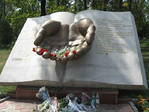 This is part of a very sad monument - the victims of terrorists in Beslan school N1 in 2004