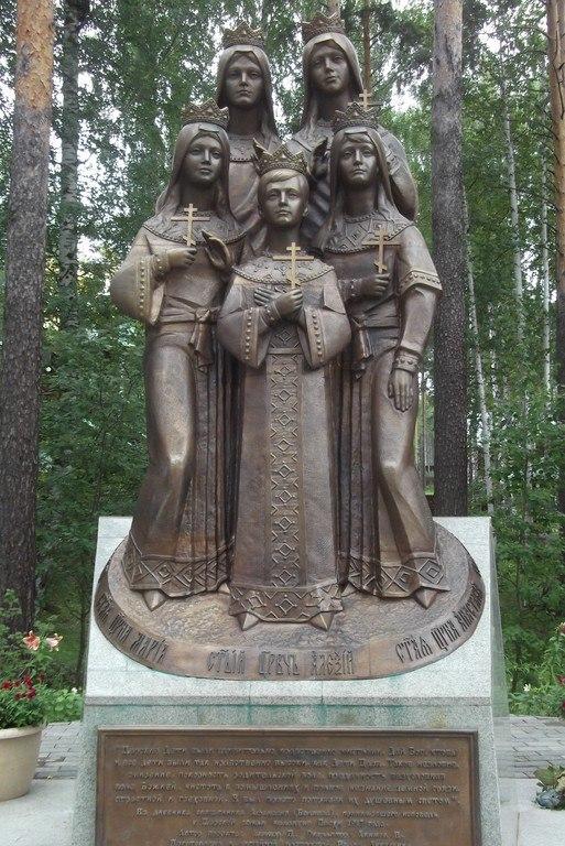 Children of Russian Tsar Nicholas II. Sculptor Igor Akimov. Installed November 16, 2011