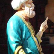 Detail of Ankara monument to Nasreddin Hodja
