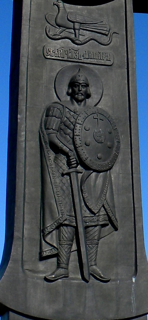 Detail of the cross