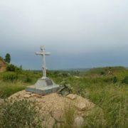 Livny, hills in Gornostaevka, Orlov region. Poklonniy cross