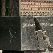 The tragic date 26 April 1966