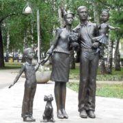City of Sterlitamak, Republic of Bashkortostan, Russia. Sculptural composition 'Hello'