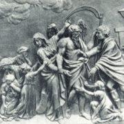 Headstone of E.I. Baryshnikova. Fragment. After 1806