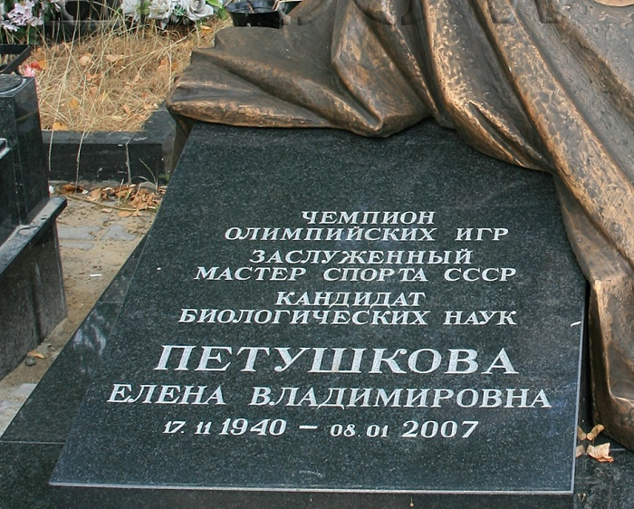 Memorial plate at the foot of the monument