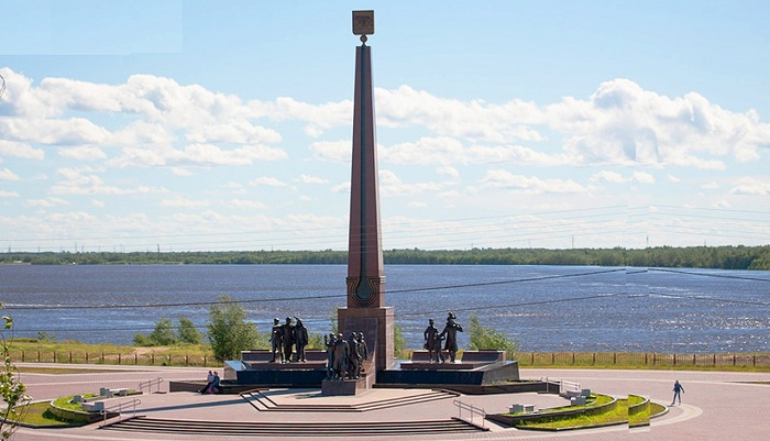 Memorial to geologists pioneers