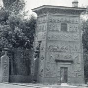 The Egyptian Gate in Pushkin. Fragment. 1929