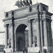 The Narva Triumphal Gates. 1927-1832