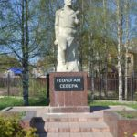 Geologists pioneers monuments in Russia