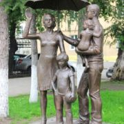 Weather at home. Monument in Kemerovo, Russia