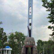 Black tulip monument in Novokuznetsk