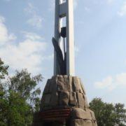 The idea of the victory of life over death - Black tulip, memorial complex (Novokuznetsk)